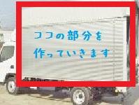 名古屋市緑区の派遣会社「エスネット東海」です